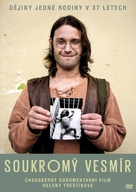 Soukromý vesmír - Czech DVD cover (xs thumbnail)
