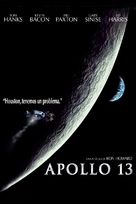 Apollo 13 - Mexican DVD cover (xs thumbnail)