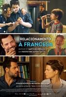 Papa ou maman - Brazilian Movie Poster (xs thumbnail)