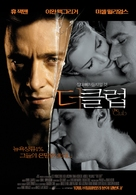 Deception - South Korean Movie Poster (xs thumbnail)