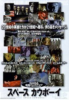 Space Cowboys - Japanese Movie Poster (xs thumbnail)
