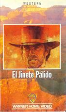 Pale Rider - Spanish VHS movie cover (xs thumbnail)