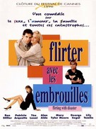 Flirting with Disaster - French Movie Poster (xs thumbnail)