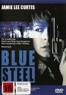 Blue Steel - New Zealand DVD cover (xs thumbnail)
