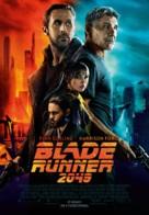 Blade Runner 2049 - Polish Movie Poster (xs thumbnail)