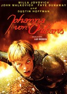 Joan of Arc - German DVD cover (xs thumbnail)