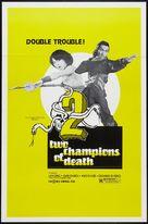 Shao Lin yu Wu Dang - Movie Poster (xs thumbnail)