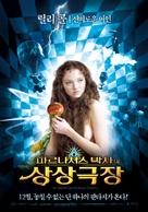 The Imaginarium of Doctor Parnassus - South Korean Movie Poster (xs thumbnail)