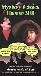 Manos: The Hands of Fate - VHS movie cover (xs thumbnail)