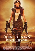 Resident Evil: Extinction - Turkish Movie Poster (xs thumbnail)