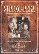 """Ugryum-reka"" - Russian Movie Cover (xs thumbnail)"
