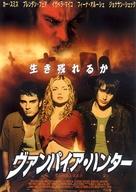 The Forsaken - Japanese Movie Poster (xs thumbnail)