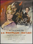 Doctor Zhivago - French Movie Poster (xs thumbnail)