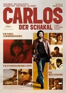 Carlos - German Movie Poster (xs thumbnail)