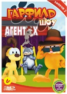 """The Garfield Show"" - Russian Movie Cover (xs thumbnail)"