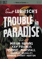 Trouble in Paradise - British DVD cover (xs thumbnail)