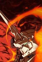Kidô senshi Gundam UC - Japanese Key art (xs thumbnail)