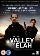 In the Valley of Elah - British DVD movie cover (xs thumbnail)