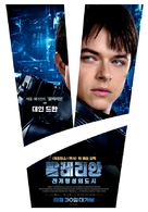 Valerian and the City of a Thousand Planets - South Korean Movie Poster (xs thumbnail)