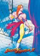 Street Fighter II Movie - Movie Poster (xs thumbnail)