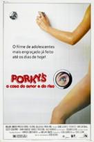 Porky's - Brazilian poster (xs thumbnail)