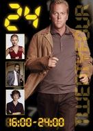 """24"" - DVD movie cover (xs thumbnail)"
