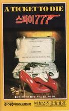 Agente segreto 777 - Operazione Mistero - South Korean VHS movie cover (xs thumbnail)