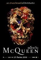 McQueen - Thai Movie Poster (xs thumbnail)