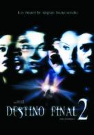 Final Destination 2 - Argentinian Movie Poster (xs thumbnail)