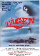 The Fog - Danish Movie Poster (xs thumbnail)