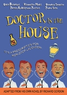 Doctor in the House - DVD cover (xs thumbnail)