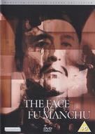 The Face of Fu Manchu - British DVD movie cover (xs thumbnail)
