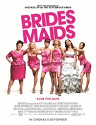 Bridesmaids - Malaysian Movie Poster (xs thumbnail)