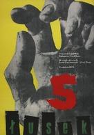 Fünf Patronenhülsen - Polish Movie Poster (xs thumbnail)