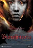 Bunshinsaba - poster (xs thumbnail)