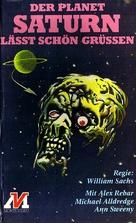 The Incredible Melting Man - German VHS cover (xs thumbnail)
