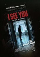 I See You - Dutch Movie Poster (xs thumbnail)