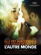 Black Heaven - French Movie Poster (xs thumbnail)