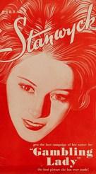 Gambling Lady - poster (xs thumbnail)