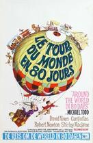 Around the World in Eighty Days - Belgian Movie Poster (xs thumbnail)