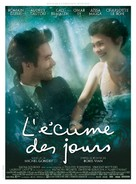 L'écume des jours - French Movie Poster (xs thumbnail)