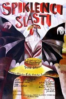 Spiklenci slasti - Czech Movie Poster (xs thumbnail)