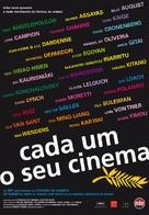 Chacun son cinèma ou Ce petit coup au coeur quand la lumiére s'èteint et que le film commence - Portuguese Movie Poster (xs thumbnail)