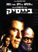 Basic - Israeli DVD cover (xs thumbnail)