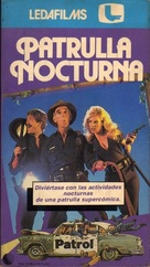 Night Patrol - Argentinian VHS movie cover (xs thumbnail)