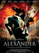 Alexander - Danish Movie Poster (xs thumbnail)