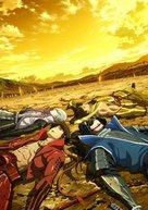 Gekijouban Sengoku basara: The Last Party - Japanese Movie Poster (xs thumbnail)