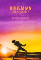 Bohemian Rhapsody - Spanish Movie Poster (xs thumbnail)