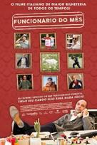 Quo vado? - Brazilian Movie Poster (xs thumbnail)