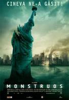 Cloverfield - Romanian Movie Poster (xs thumbnail)